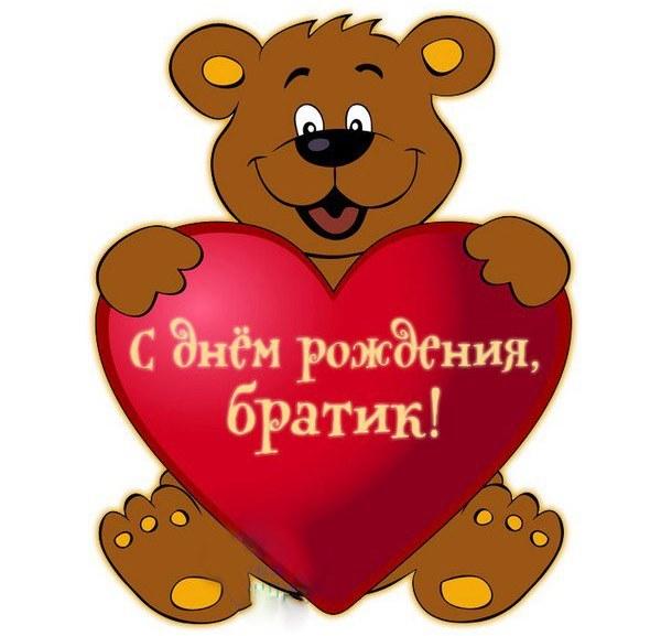 В Москве мошенники запустили новую аферу - PrimaMedia