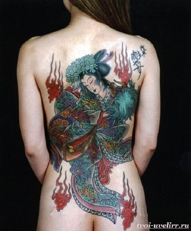 japanski tetovažni seks