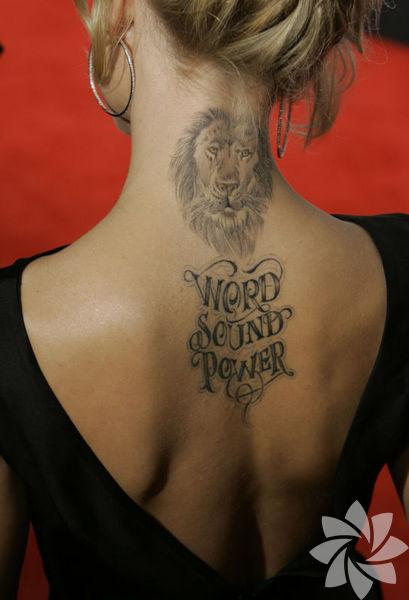 upoznavanje pilića s tetovažama